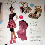 so-en magazine may 2010 misha janette noritaka tatehana