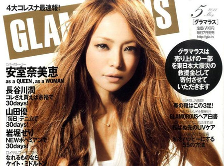 glamorous may 2011 japan