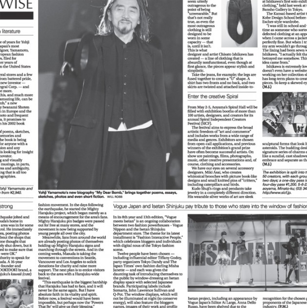 Japan Times April 2011 Style Wise