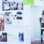 numero tokyo dec 2011