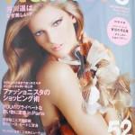 numero tokyo 2011