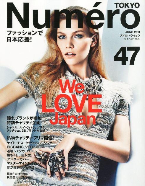 cover of Numero Tokyo June 2011