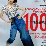 souenmarch10