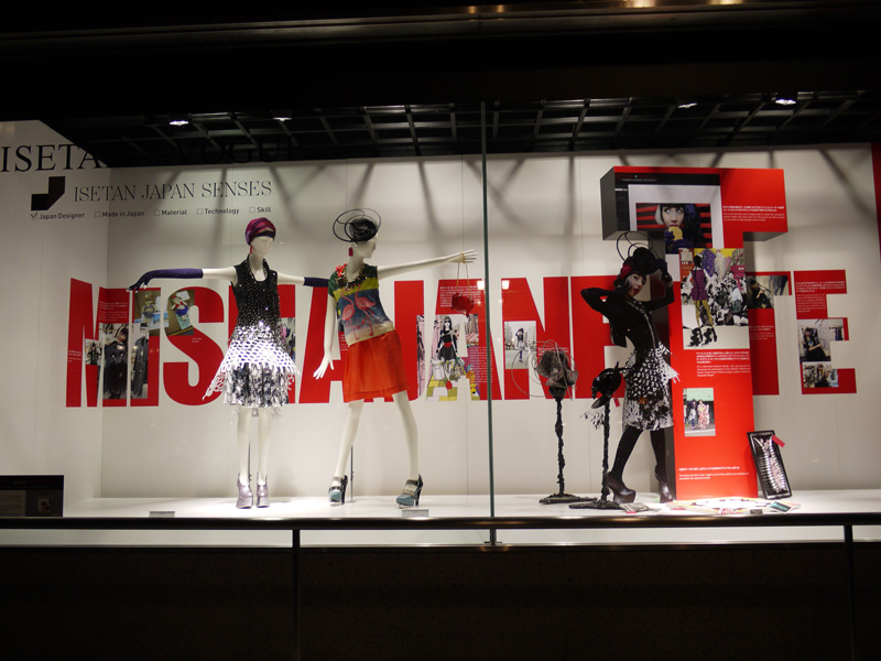 show window featuring misha janette