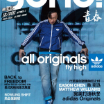 yoho magazine cover oct 2011