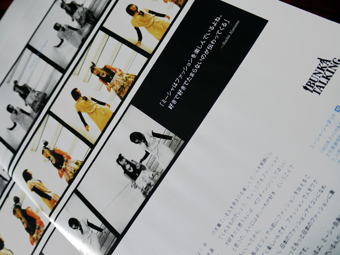 interview in Bunka Fashion College's  newest catalog