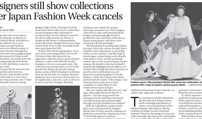 japantimes JFW review