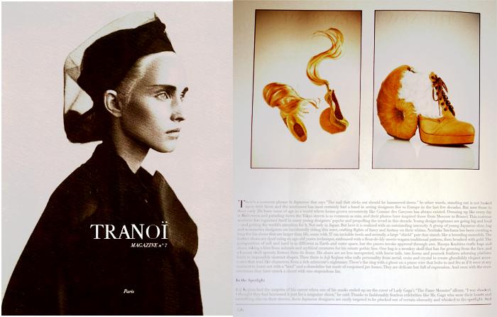 masaya kushino in tranoi magazine