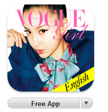 get vogue girl japan app here