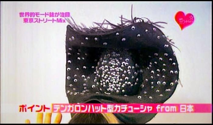 nobuki hizume hat