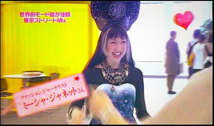 misha on kawaii tv