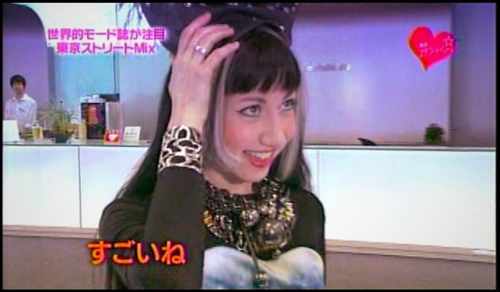 sugoi ne on kawaii tv