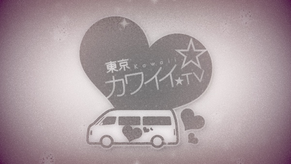 kawaii tv
