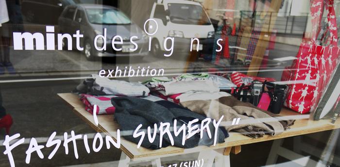 mint designs fw 2011 fashion surgery exhibition