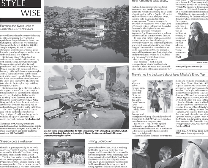 style wise by misha janette june the japan times fashion