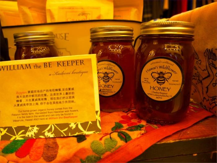 william the beekeeper honey