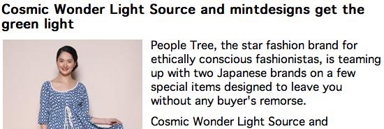 stylewise people tree
