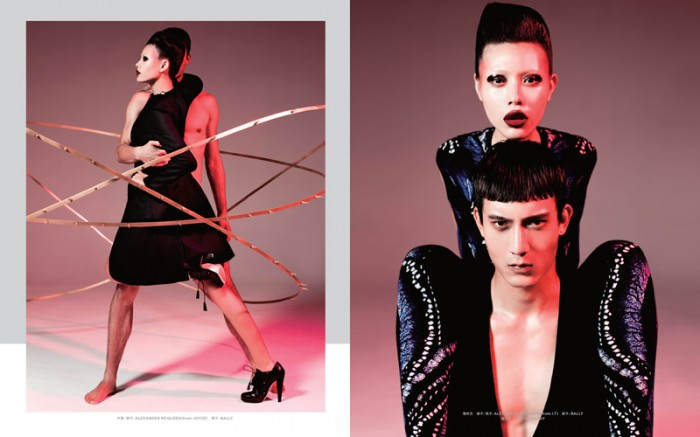 the ring in NOT magazine fashion editorial