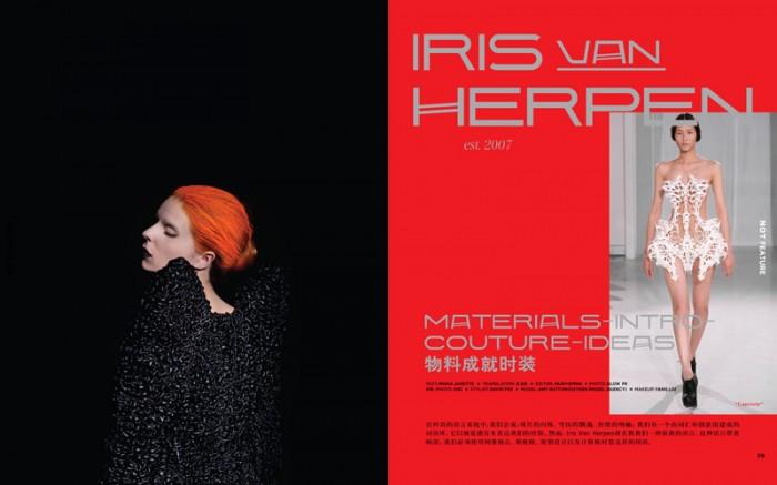 iris van herpen in NOT magazine by misha janette