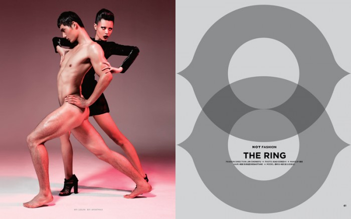 not magazine fashion issue 2011 the ring