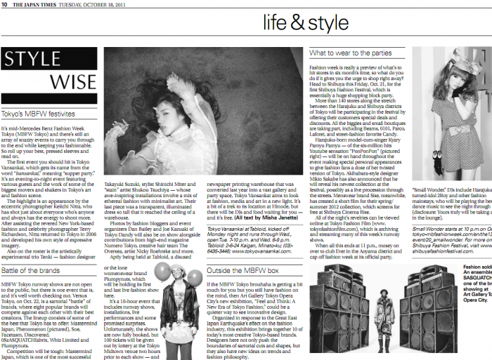 japan times oct 2011 style wise by misha janette