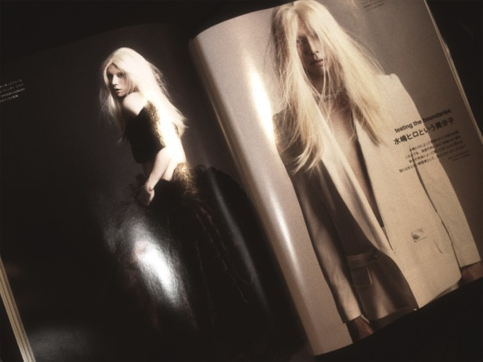 testing the boundaries in numero tokyo nov