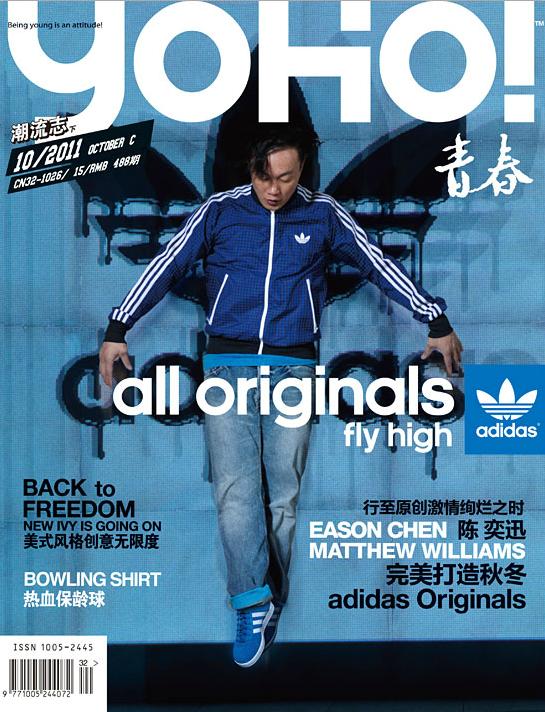 yoho magazine oct11