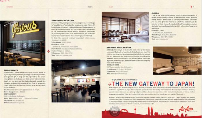 catalog tokyo
