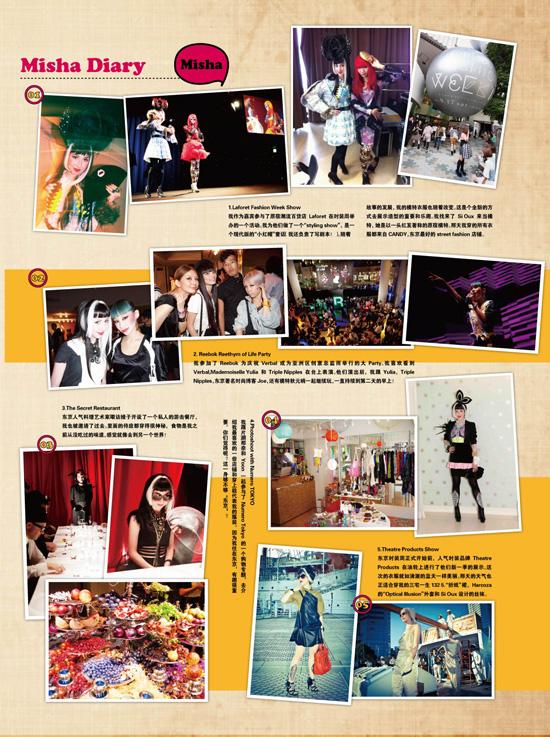 yoho magazine diary