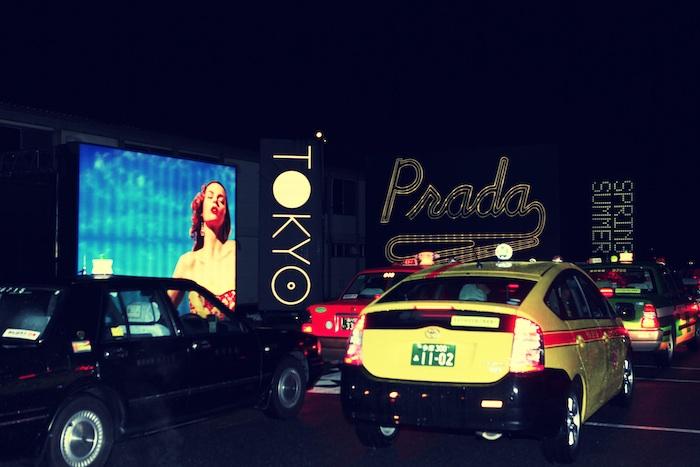 prada tokyo entrance