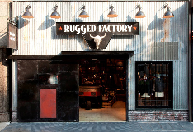 rugged factory