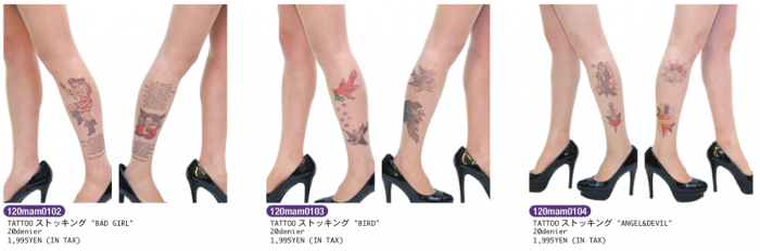 sailor tattoo tights