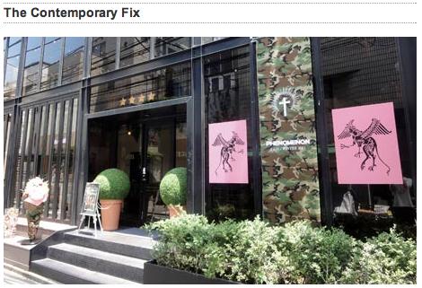 contemporary fix aoyama