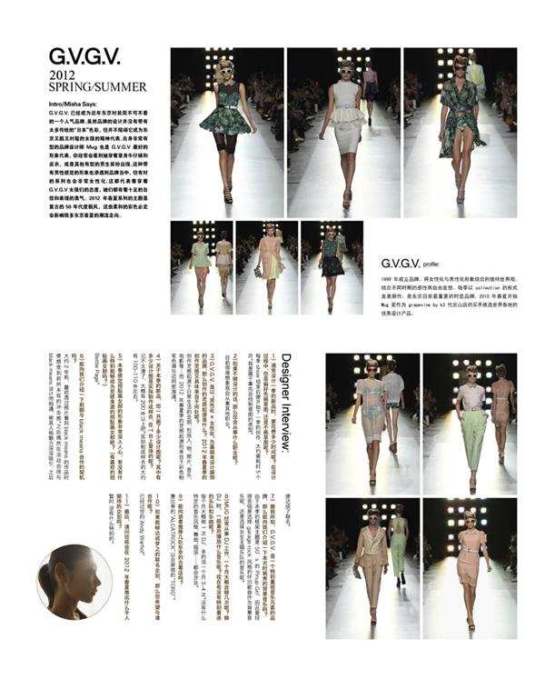 gvgv in yoho magazine
