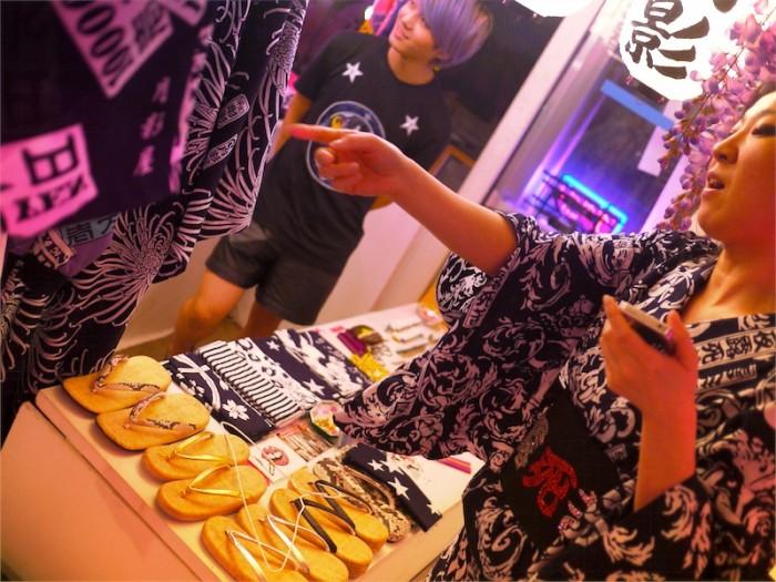 tsukikageya shop