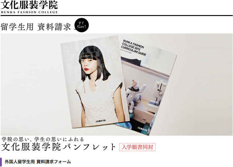 entrance catalog