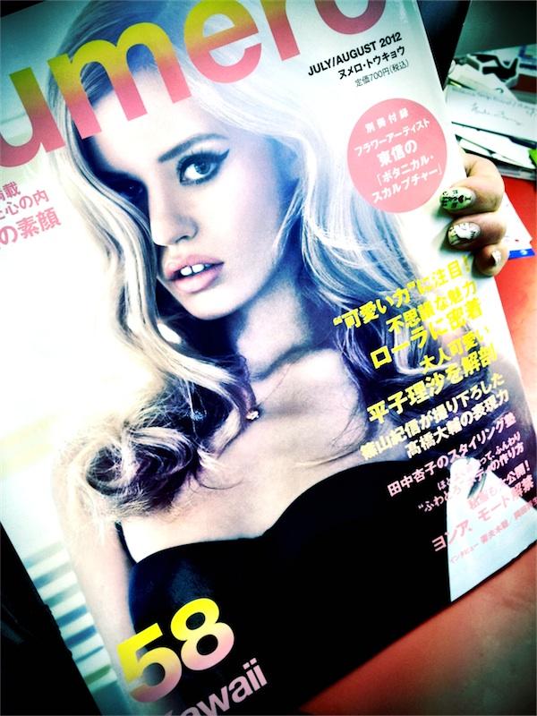 numero tokyo july 2012