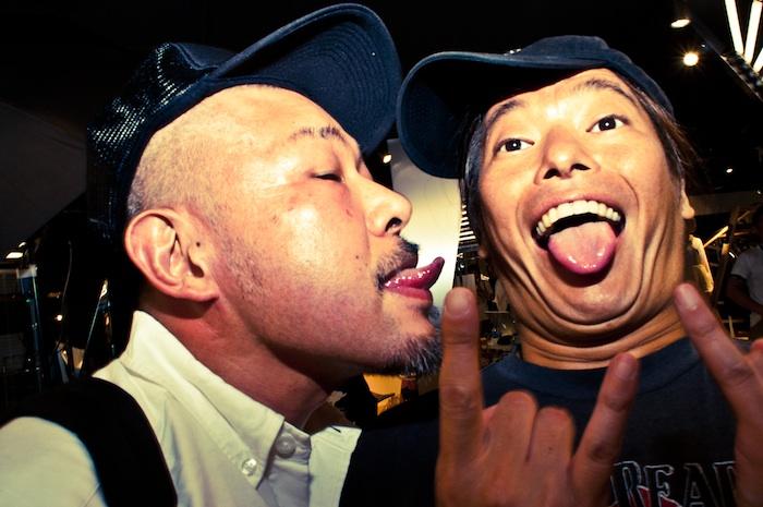 yone and keiichi