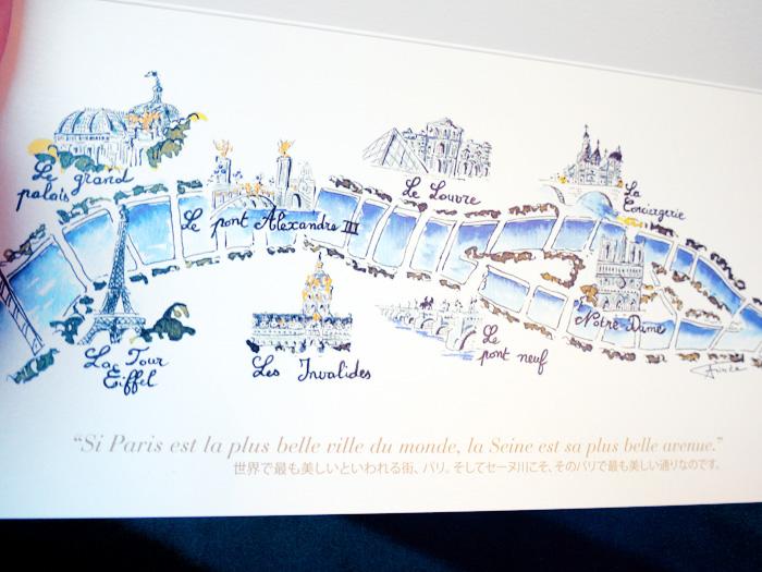 paris-2012-airfrance-25