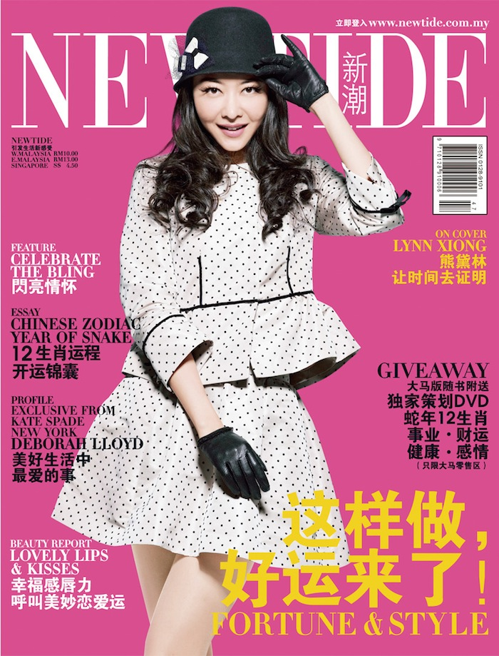 NT_253456_NEWTIDE_Cover