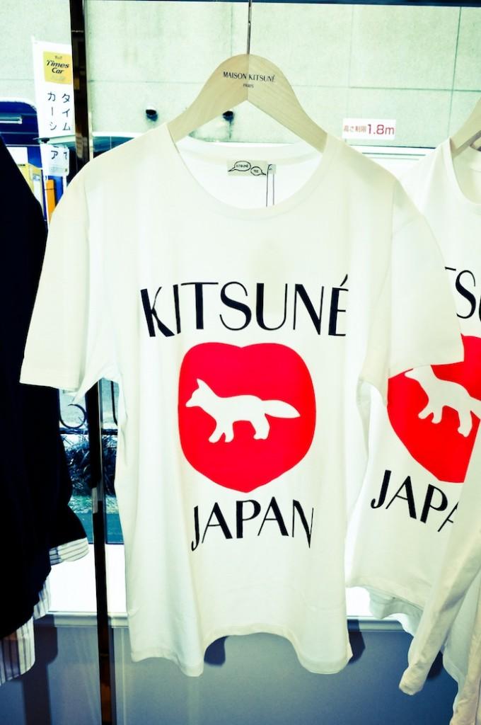 kitsune-0248