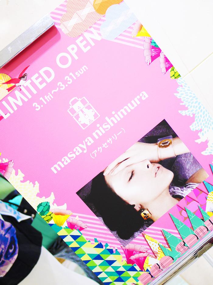masaya-nishimura-pop-up-1