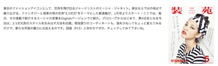 Screen shot 2013-04-29 at 4.13.54 PM