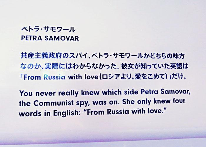 Prada_MiuMiu_Great-Gatsby_Tokyo-exhibition_22