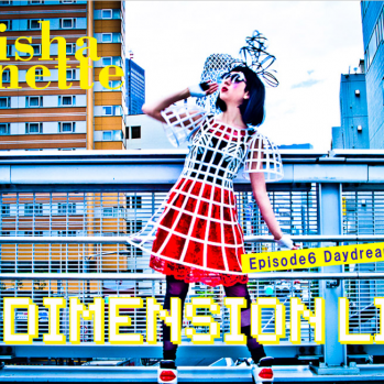 "MY SOEN MAGAZINE COLUMN ""LIFE IN THE 2.5 DIMENSION"" EPISODE 6: DAYDREAMERS"