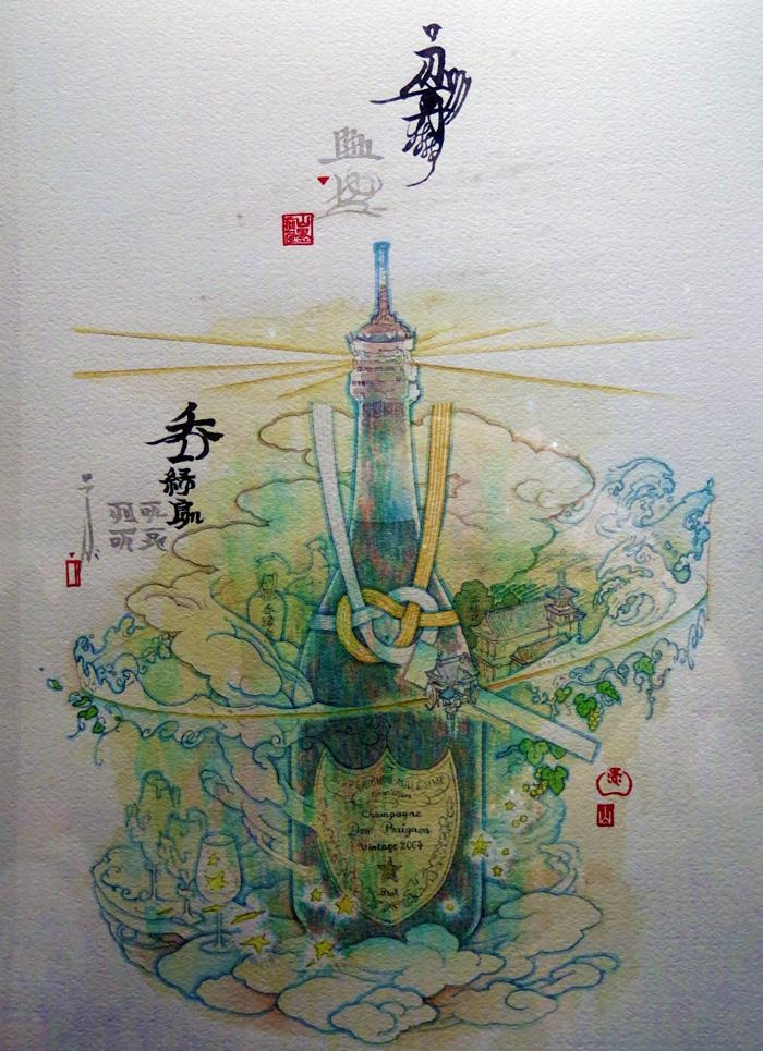 dom-perignon-tokyo-2013-akira-yamaguchi-gainax-2