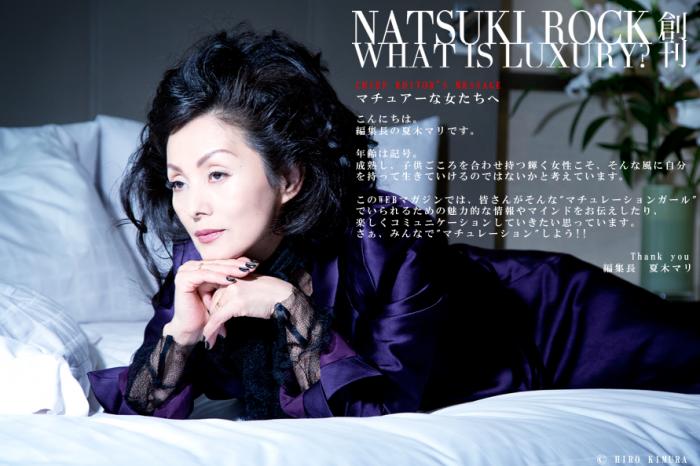 natsuki-mari-tokyo-2