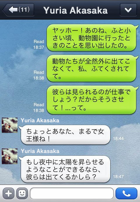tokyo-mode-diaries-armani-LINE-1