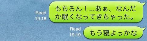 tokyo-mode-diaries-armani-LINE-3