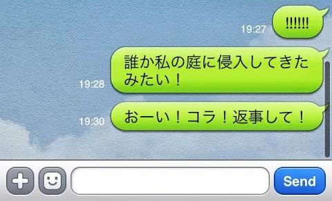 tokyo-mode-diaries-armani-LINE-4